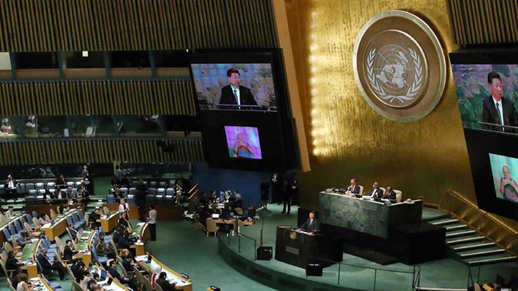 President Xi speaks at UN General Assembly
