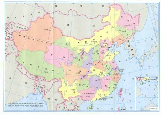 population map of china. Administrative Map of China