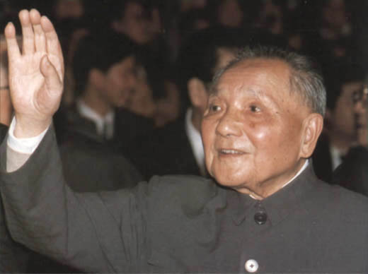 http://www.china.org.cn/english/dengxiaoping/d/36.jpg