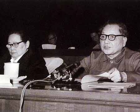 an introduction to the history of the communist china Anything for power: the real story of china's jiang zemin – introduction nine commentaries on the communist party  nine commentaries on the communist.