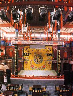 Beijing Traditional Opera Museum