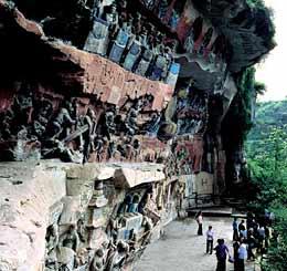 dazu rock cave