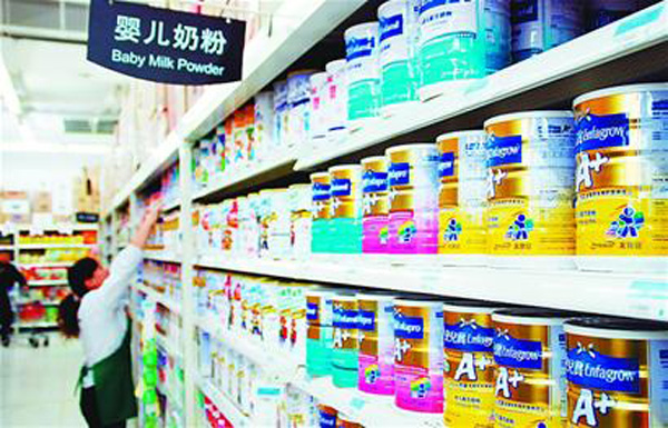 danone dumex competitive edge The other issue that hurt danone india seven years on is the freebies for retailers along with competitive margins, said the second person quoted above besides the 10-12 percent margin like its peers, danone india offered free packs, the two said.